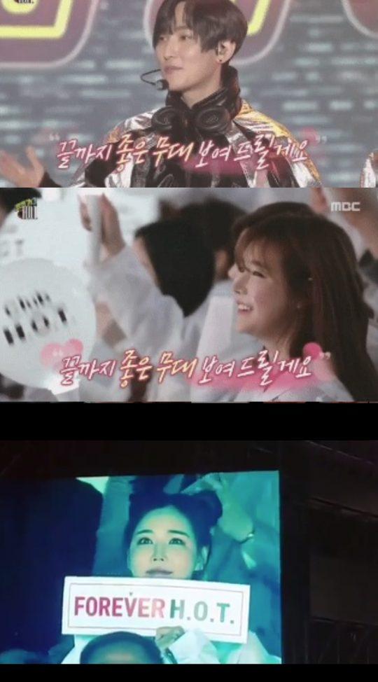 H.O.T 강타-우주안./ 사진=MBC '무한도전'/ 우주안 인스타그램