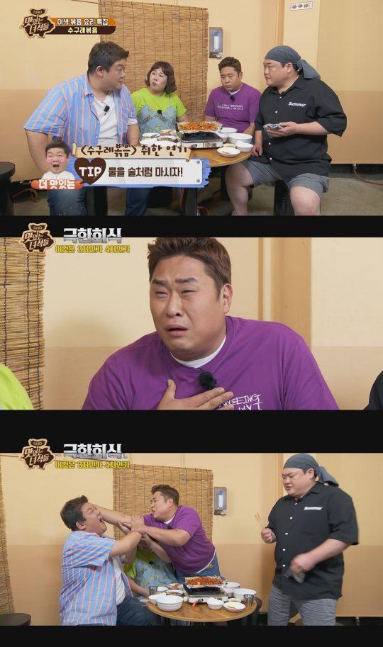 코미디TV '맛있는 녀석들' 방송화면. /사진제공=코미디TV