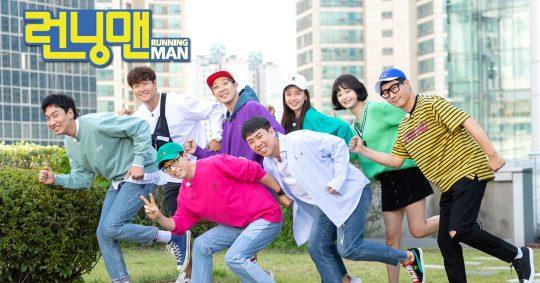 '런닝맨' 포스터. /사진제공=SBS