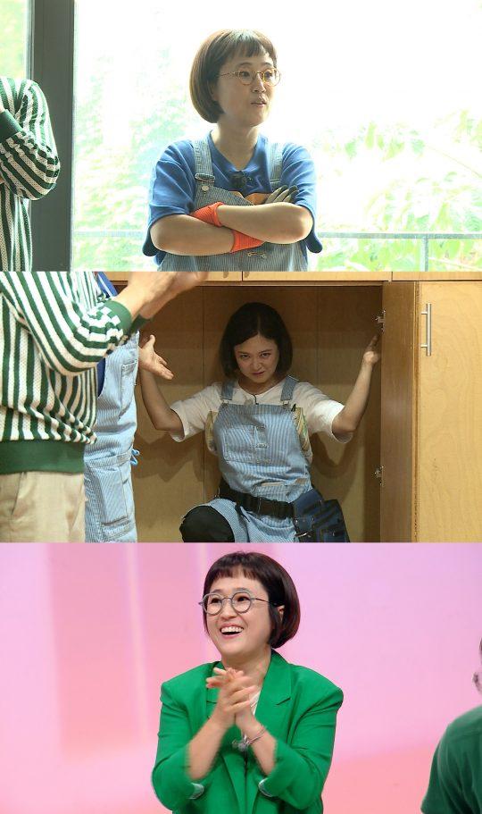 MBC 예능 '구해줘 홈즈'. /사진제공=MBC