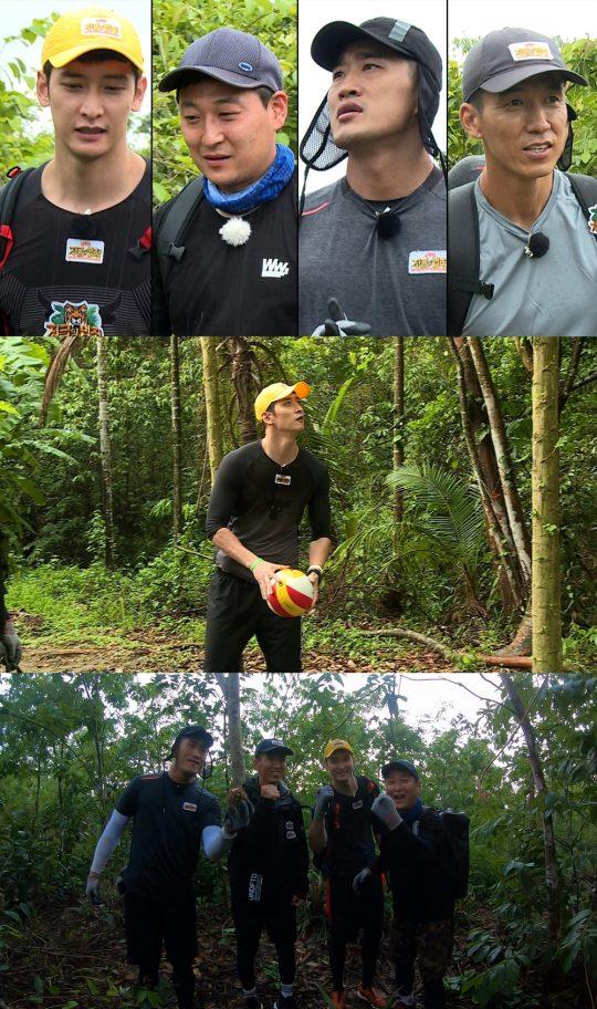 '정글의 법칙 in 미얀마' 스틸./사진제공=SBS