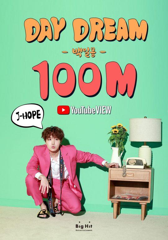 방탄소년단의 제이홉 'Daydream' 뮤직비디오 1억뷰 돌파./사진제공=빅히트엔터테인먼트