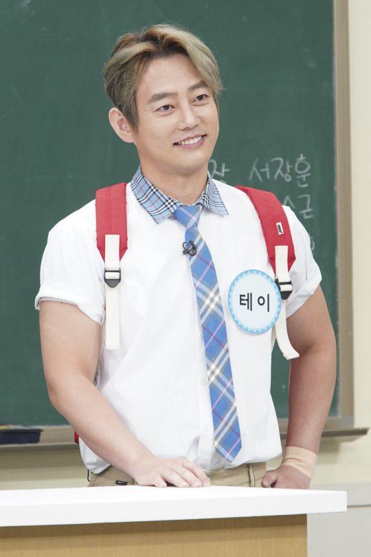'아는 형님'의 가수 테이./사진제공=JTBC