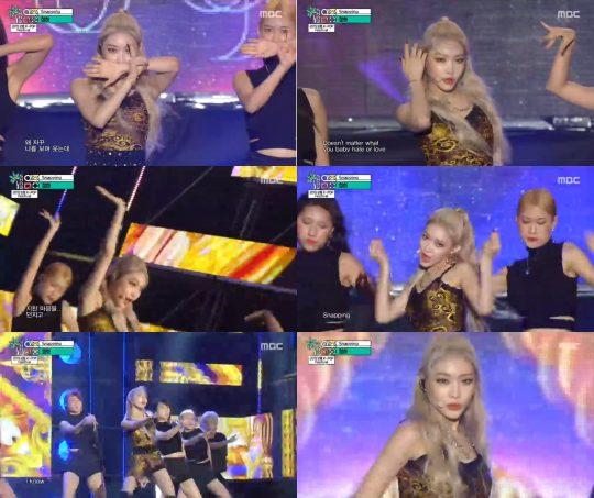 MBC '쇼 음악중심' 방송 화면 캡처.