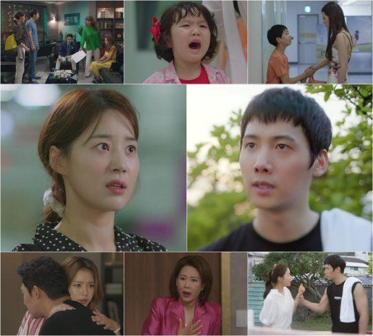 '황금정원' 한지혜, 이상우, 오지은, 이태성, 정영숙, 차화연 / 사진=MBC 방송화면