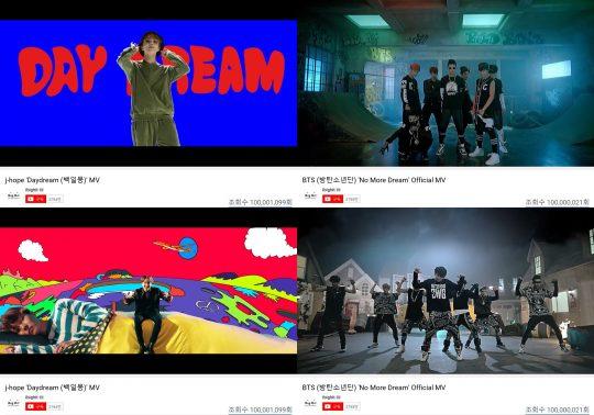 그룹 방탄소년단 'No More Dream'과 제이홉의 'Daydream ' 뮤직비디오 / 사진제공=빅히트엔터테인먼트