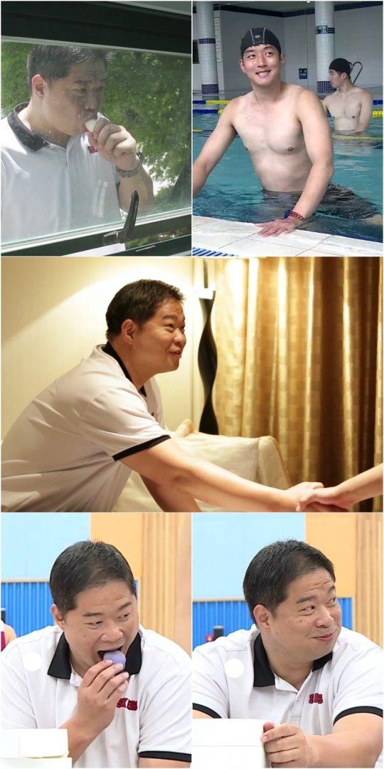 '사장님 귀는 당나귀 귀' 현주엽 / 사진제공=KBS