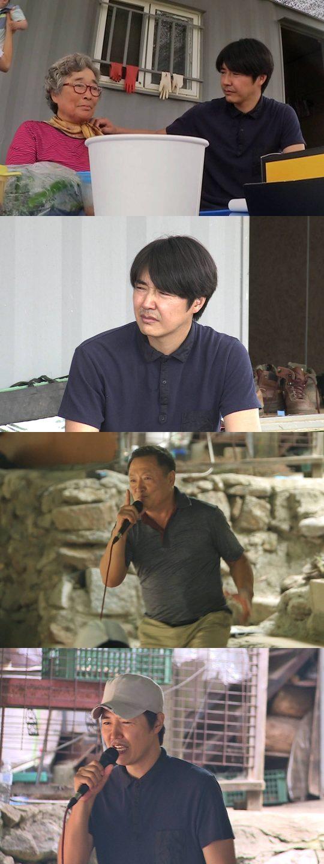 '동상이몽 시즌 2 – 너는 내 운명' 윤상현, 메이비 / 사진제공=SBS