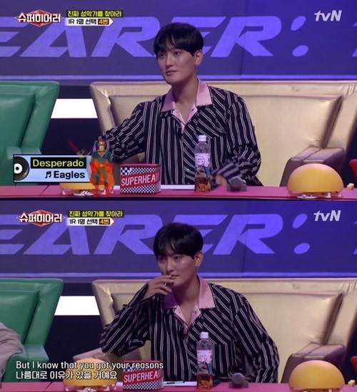 tvN '슈퍼히어러' 방송 화면 캡처.