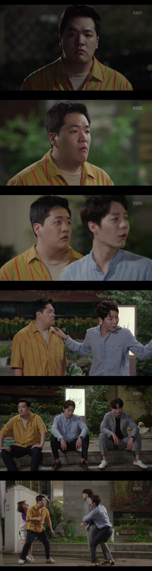 KBS2 주말드라마 '세상에서 제일 예쁜 내 딸' 방송화면. /사진제공=KBS2