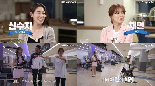KBS2 추석특집 예능 '즐거운 챔피언' 티저 영상. /사진제공=KBS2