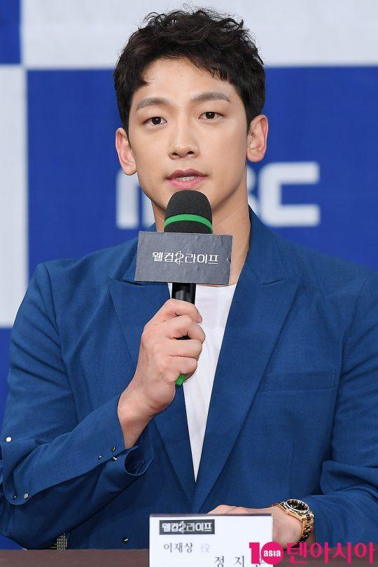 배우 정지훈이 5일 오후 서울 상암동 MBC 골든마우스홀에서 열린 MBC 드라마 '웰컴2라이프' 제작발표회에 참석해 인사말을 하고 있다.