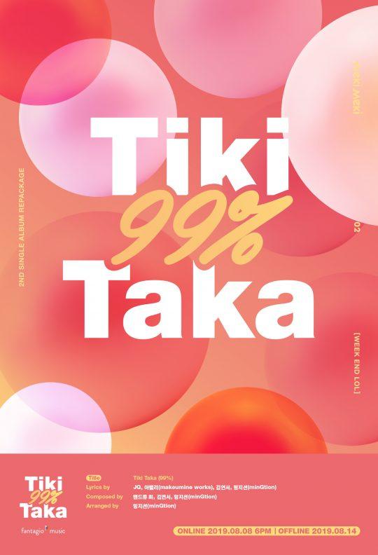 그룹 위키미키의 '티키타카' 포스터 / 사진제공=판타지오 뮤직