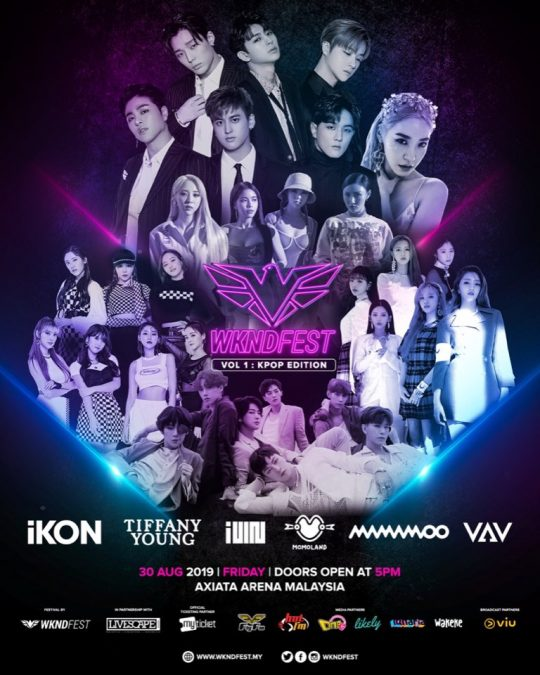 말레이시아 K팝 페스티벌 'WKND FEST 2019' 포스터. / 제공=A TEAM 엔터테인먼트