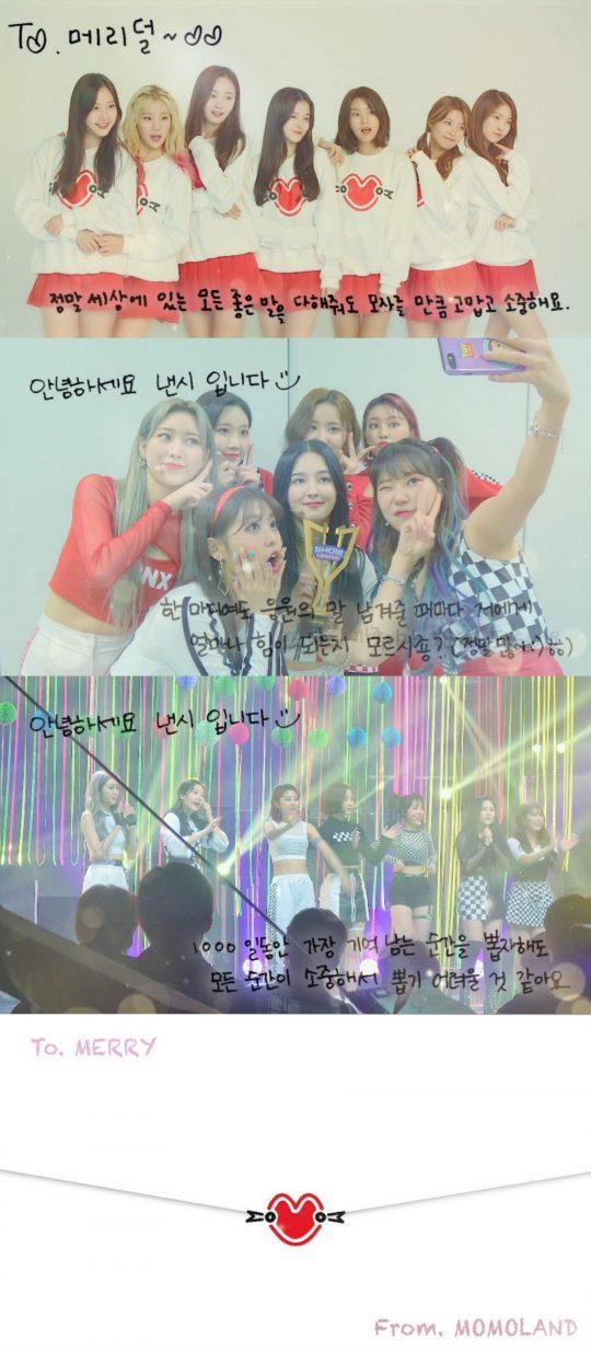 그룹 모모랜드의 데뷔 1000일 기념 영상 / 사진제공=MLD엔터테인먼트