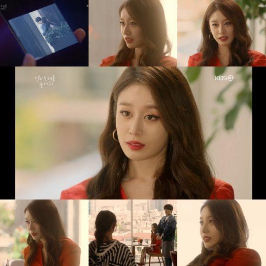 '너의 노래를 들려줘' 박지연 / 사진=KBS2 방송화면