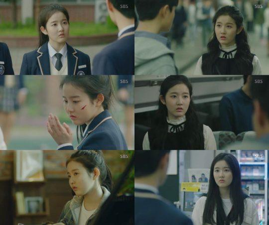 배우 박시은. / SBS '17세의 조건' 방송화면