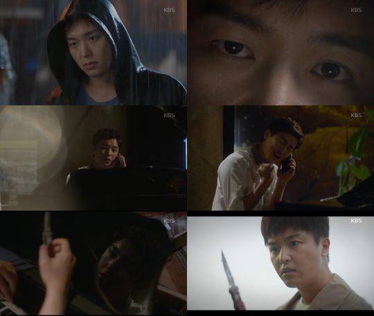 '너의 노래를 들려줘' 연우진 / 사진=KBS2 방송화면
