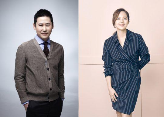 MBC 새 예능 '공부가 머니?'의 MC를 맡은 개그맨 신동엽과 배우 유진. /사진제공=MBC