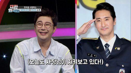 '대한외국인' 영상./사진제공=tvN