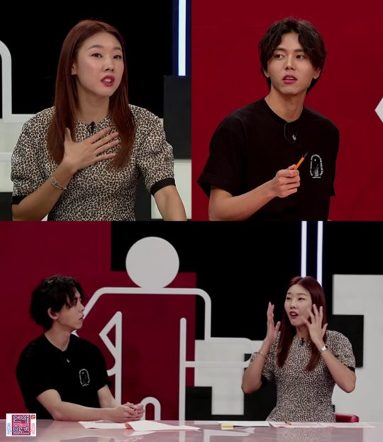 KBS Joy 예능프로그램 '연애의 참견2'. /사진제공=KBS Joy