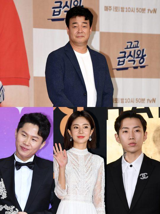 백종원(위부터 차례로), 양세형, 백진희, 박재범. /텐아시아DB