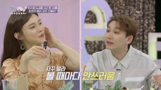 SBS플러스 예능 '여자플러스3' 방송화면. /사진제공=SBS플러스