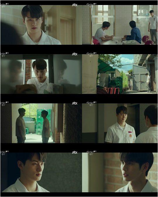 배우 신승호./ JTBC '열여덟의 순간' 방송 캡처