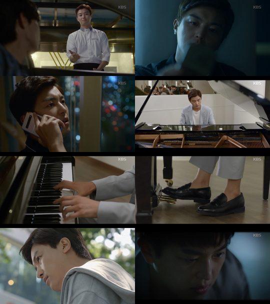 '너의 노래를 들려줘' 방송 화면./사진제공=KBS2