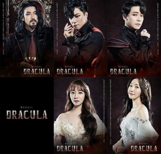 뮤지컬 '드라큘라' 콘셉트 포스터. / 제공=메이커스프로덕션
