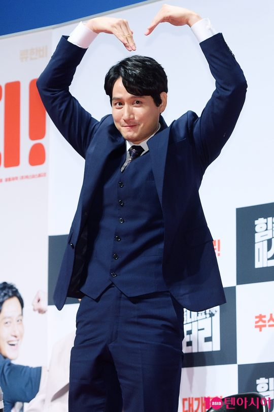 배우 박해준./사진=텐아시아DB