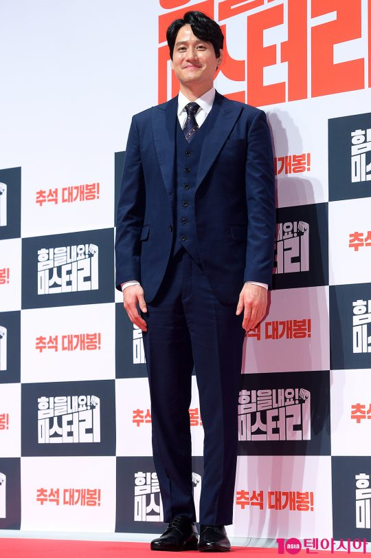 배우 박해준
