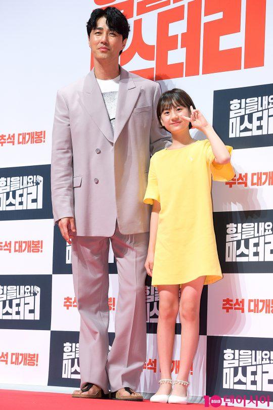 배우 차승원, 엄채영