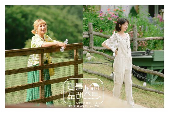 '리틀 포레스트' 박나래(왼쪽), 정소민. /사진제공=SBS