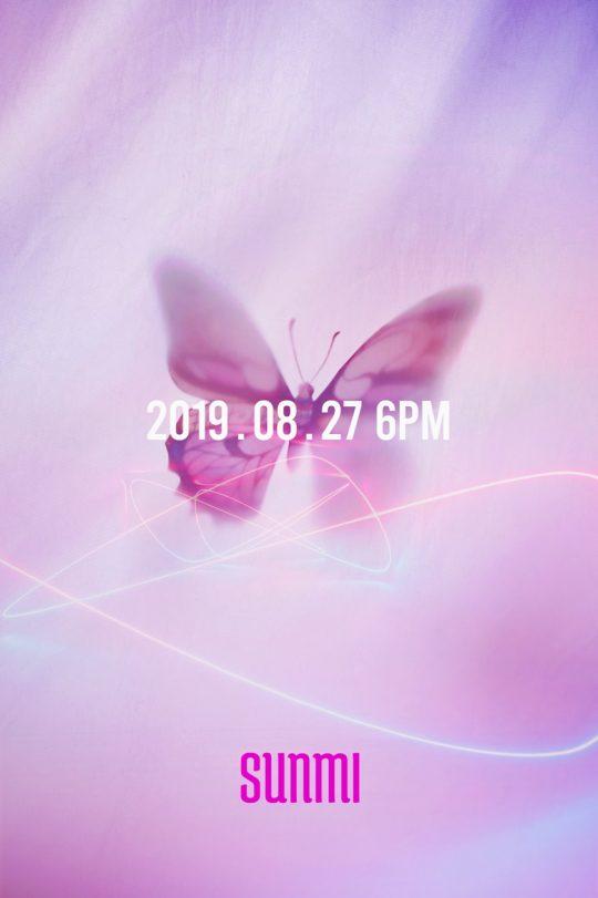 가수 선미의 신곡 예고. / 제공=메이크어스 엔터테인먼트