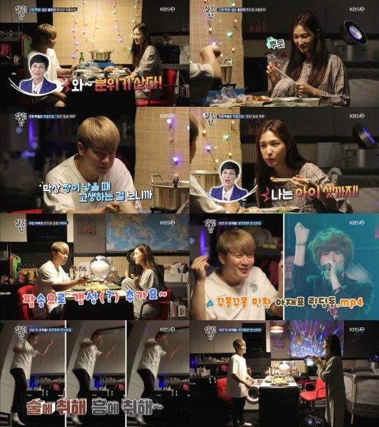 '살림남2'./ 사진=KBS2 방송화면