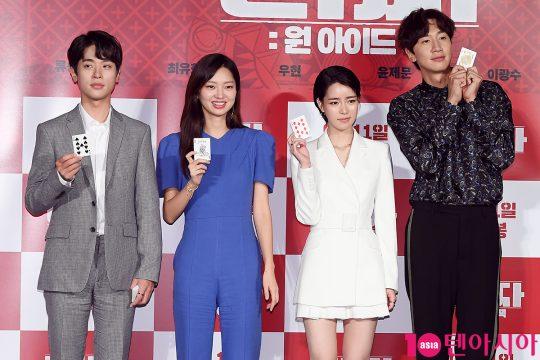 배우 박정민, 최유화, 임지연, 이광수