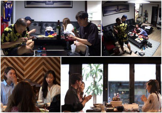 '연애의 맛' 오창석·이채은 커플의 홈파티. /사진제공=TV CHOSUN