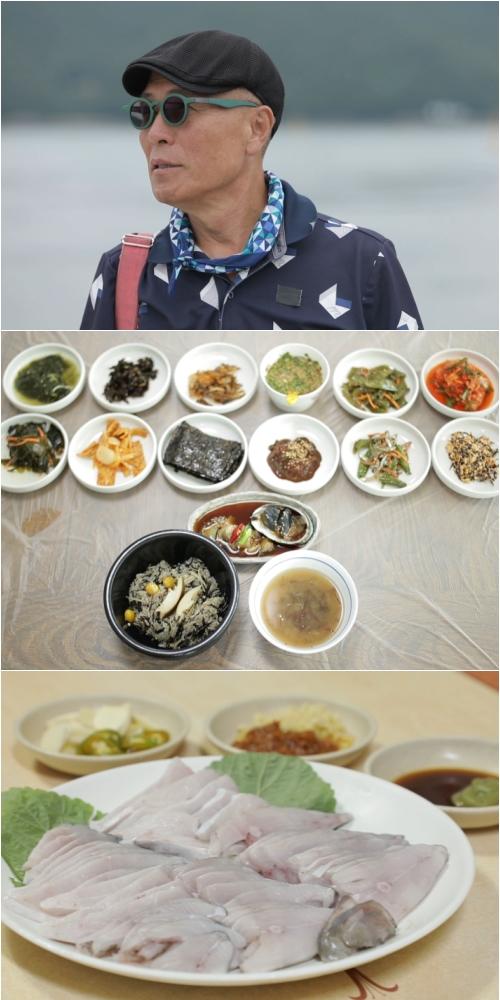 TV조선 교양 '식객 허영만의 백반기행'. /사진제공=TV조선