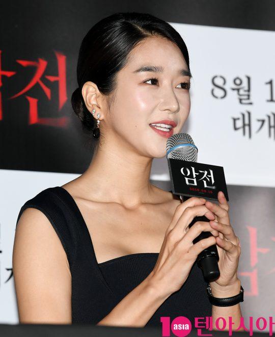 배우 서예지가 8일 오후 서울 한강로3가 CGV 용산아이파크몰점에서 열린 영화 '암전' 언론시사회에 참석하고 있다.
