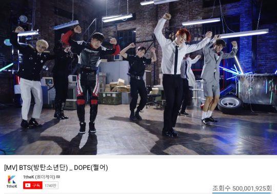 그룹 방탄소년단 '쩔어' 뮤직비디오 / 사진제공=빅히트엔터테인먼트