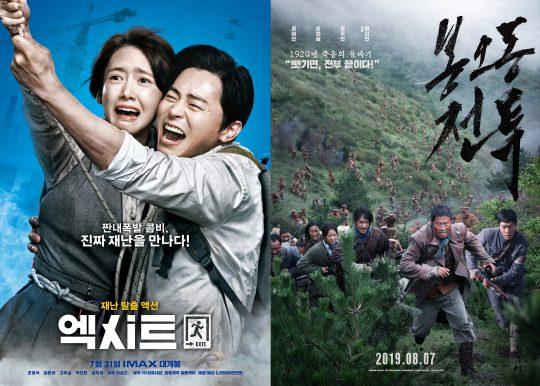 영화 '엑시트'(왼쪽) '봉오동 전투' 포스터. /사진제공=CJ엔터테인먼트, 쇼박스