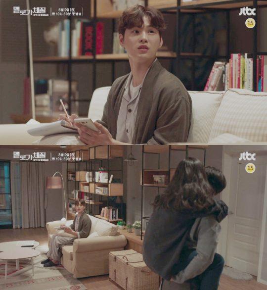 배우 윤지온. / JTBC '멜로가체질'