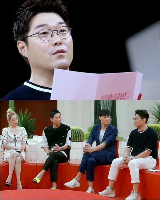 '악플의 밤'에 출연한 셰프 오세득/사진=JTBC2 제공