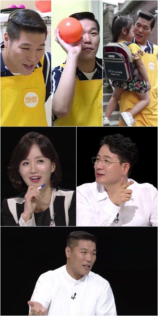 KBS 2TV '아이를 위한 나라는 있다'. /사진제공=KBS2