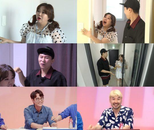 MBC 예능 '구해줘! 홈즈'. /사진제공=MBC