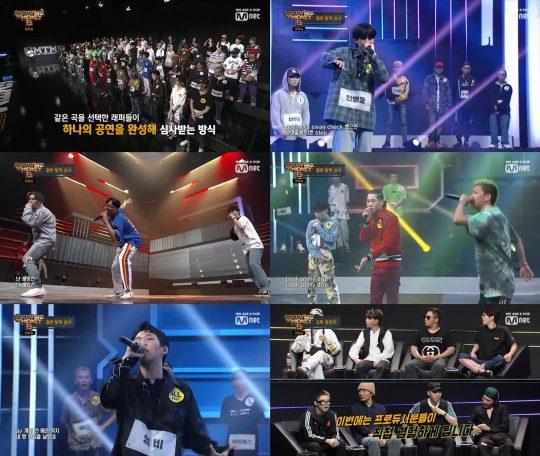 Mnet '쇼미더머니8' 방송화면. /