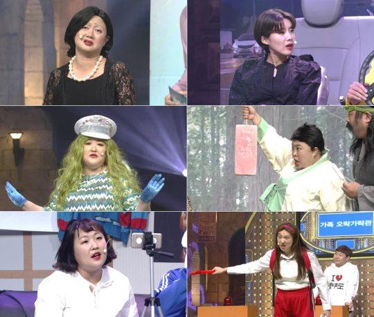 tvN '코미디빅리그' 방송화면. /