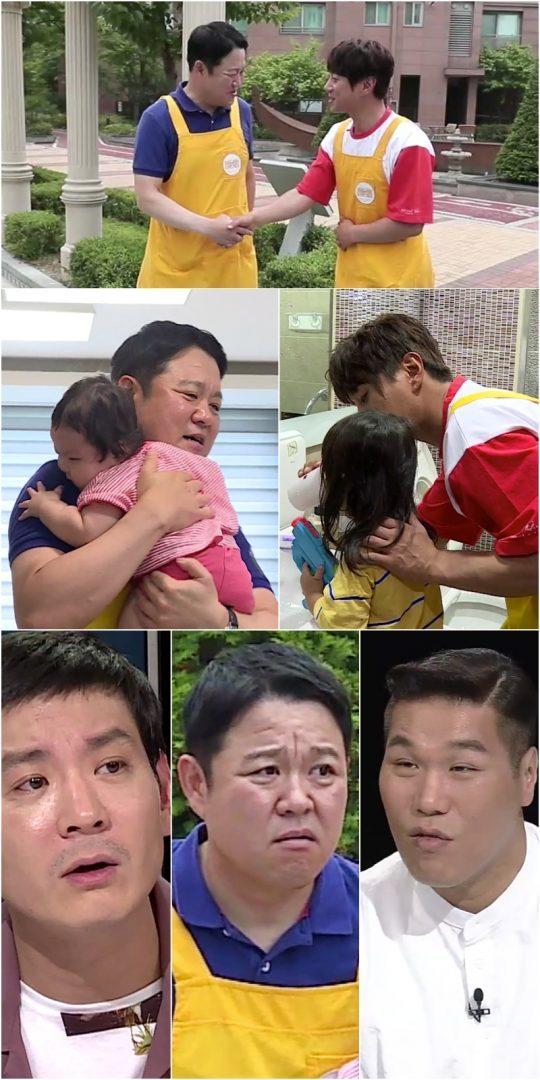 제공=KBS2 '아이를 위한 나라는 있다'