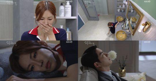 KBS2 '세상에서 제일 예쁜 내 딸' 방송화면